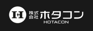 hotacon logo